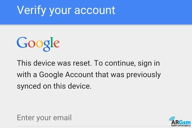 google_reset