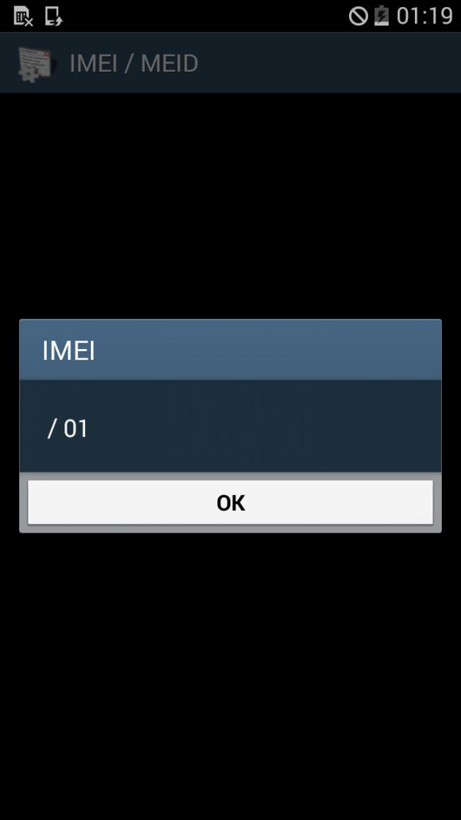 Screenshot_2012_01_04_01_19_38