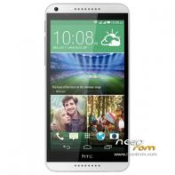 HTC-Desire-816G-dual-sim-1-500x500