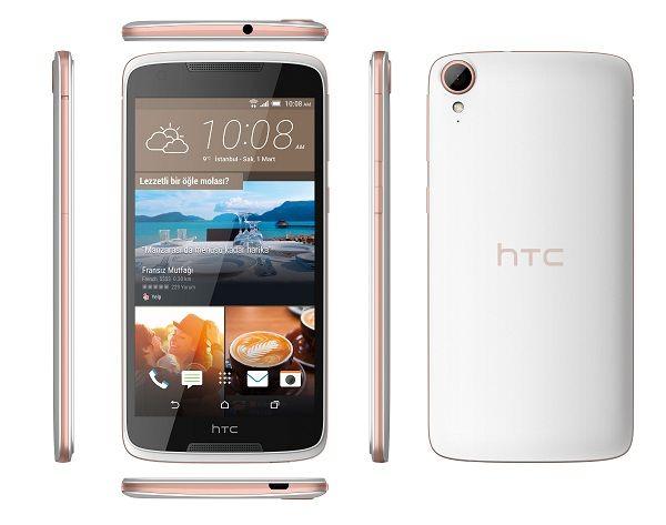 A51bML - Desire 828 Dual Sim - Handset - Global
