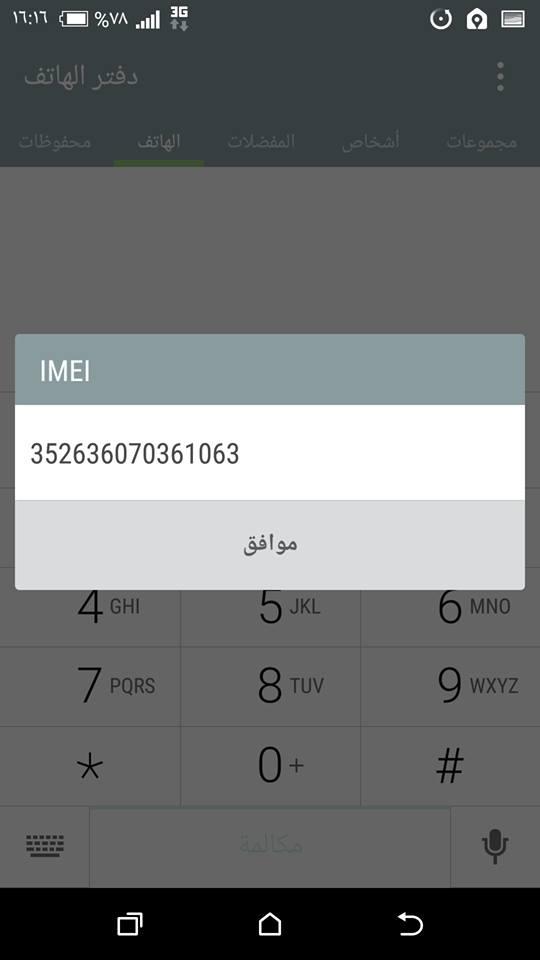 14088857_1157548224305021_1373715426_n.png