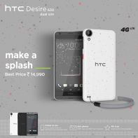 htc-desire-630-dual-sim-qualcomm-snapdragon-soc-released-india