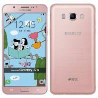 Samsung-J7-2016-SM-J710GN-Unlock-Done