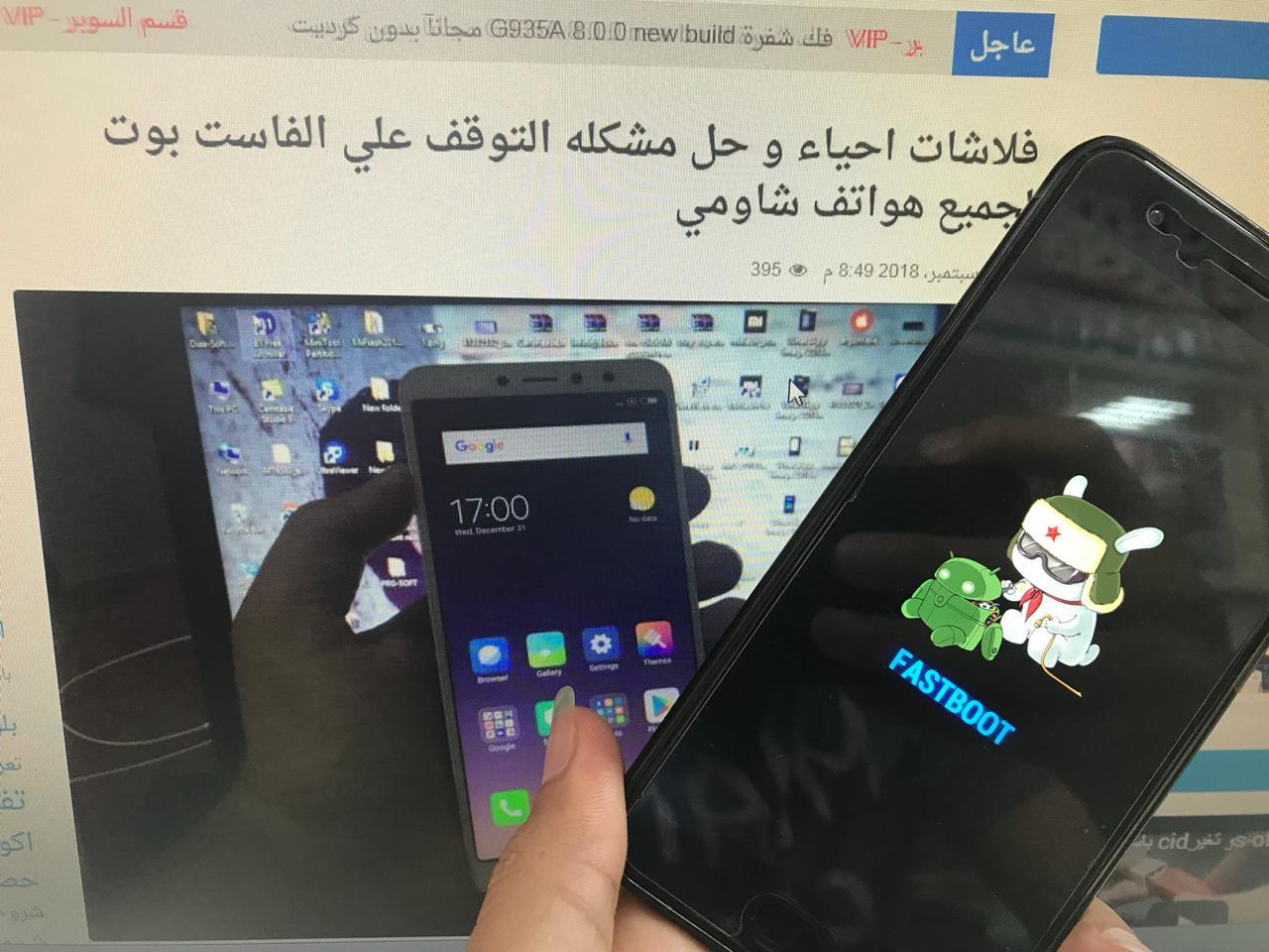 WhatsApp Image 2018-09-22 at 5.33.59 AM