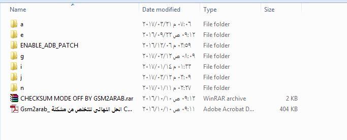 4 تيرا فلاشات وملفات حصرية خاصة بالفنين فقط 500 جنية مصري