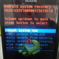 screenshot-forum.gsmhosting.com-2017-07-25-01-45-26